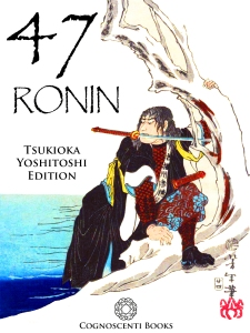 Japan: The 47 Ronin or Loyal Retainers, No. 42: Kayano Wasuke Tsuenari [Hayano Tsuenari] emerging from the water in freezing weather. 'Historical Biographies of the Loyal Retainers' (1869). Tsukioka Yoshitoshi (1839-1892)